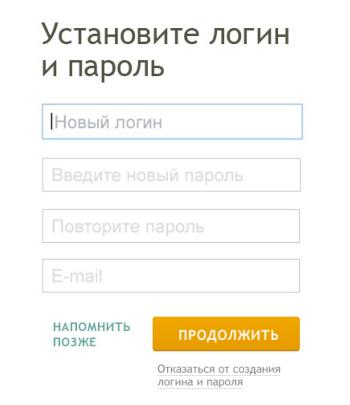 sberbank-online4