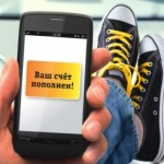 Как брать в долг на счет Билайн — услуги и подключение