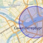 Мегафон Навигатор: как найти человека, добавление зон и расписания