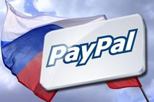 создать учетную запись paypal