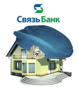 сколько дает связь банк по военной ипотеке