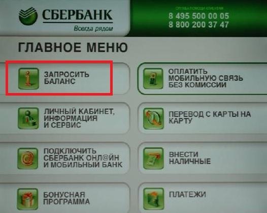Какие документы нужны для вида на жительство в России в 2017