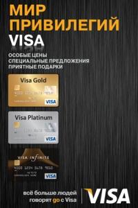 Зачем нужна кредитная карта сбербанка