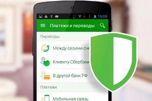 поменял телефон +как восстановить сбербанк онлайн