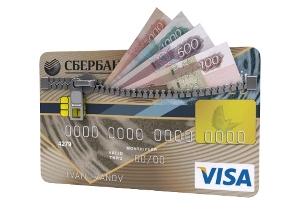 микрокредиты онлайн заявка