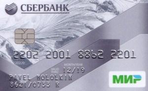 Займ Бизнес + в Сыктывкаре - онлайн заявка МДО Займы