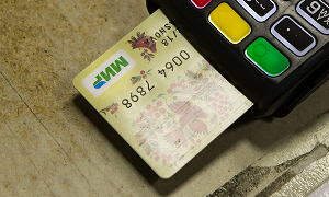 карточка мир сбербанк