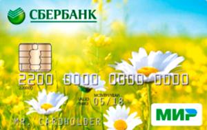 Как снять деньги с карты Газпромбанка без комиссии?
