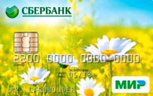 мест, где можно взять кредит почти без отказа