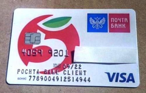 деньга займы онлайн