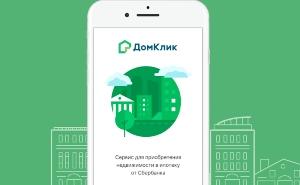 Индивидуални клиенти - Пощенска банка