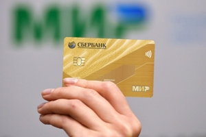 Золотая карта МИР Сбербанка и ее преимущества для бюджетников