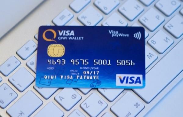 Visa QIWI Card