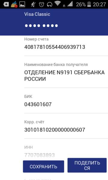 Консультация по кредиту по телефону