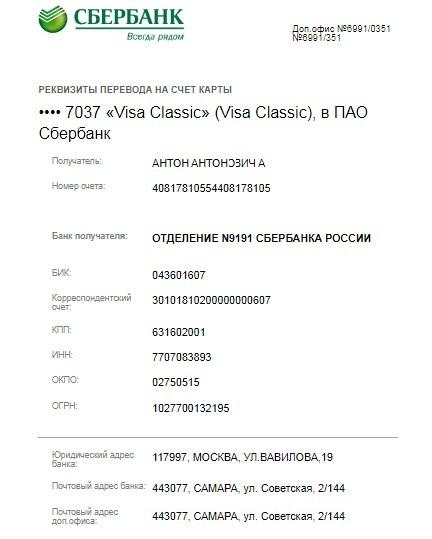 интернет банк украина взять кредит на карту
