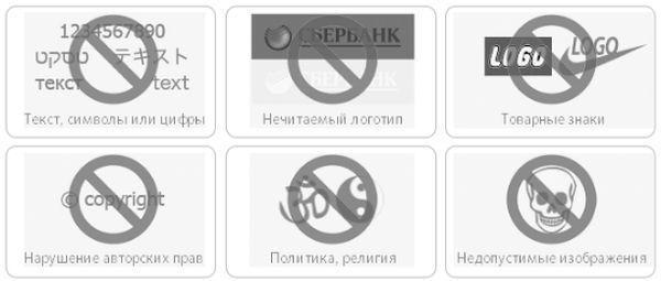 требования к дизайну карты сбербанка