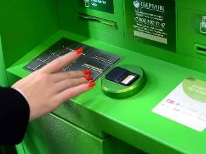 Оплата телекарта банковской картой