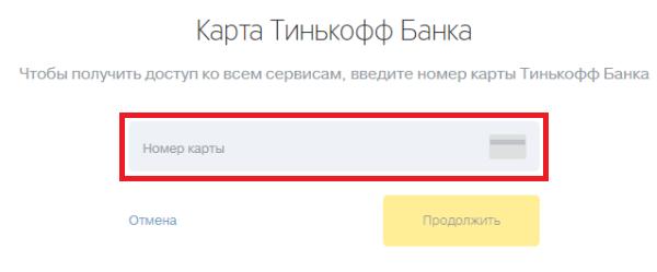 перевод с тинькофф на сбербанк проценты