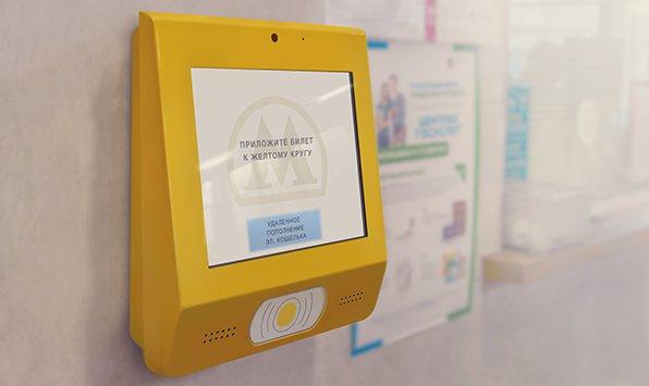 транспортное приложение к банковской карте сбербанка