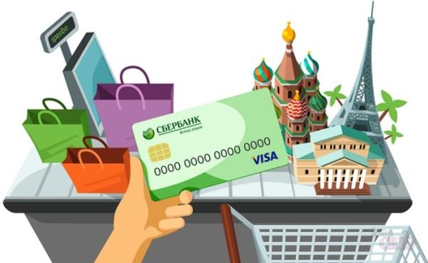Как узнать сколько бонусов Спасибо от Сбербанка - все способы