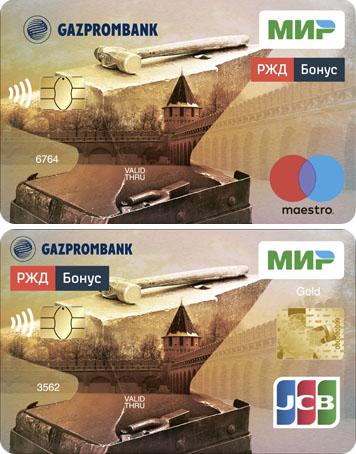 Карта МИР-JCB и Маэстро от Газпромбанка