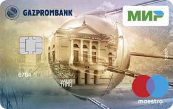 Пенсионная карта МИР Газпромбанк
