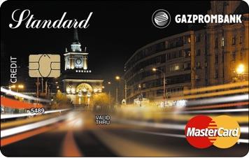 Кредитная карта Газпромбанка для зарплатных клиентов