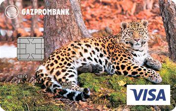 Карта Газпромбанк Visa-Леопардэсса Бери