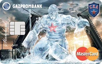 Газпромбанк-ХК СКА