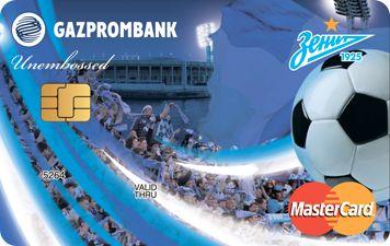 Газпромбанк-ФК Зенит