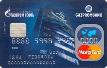 Газпромбанк-Газпромнефть