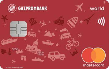 Газпромбанк-Travel Miles
