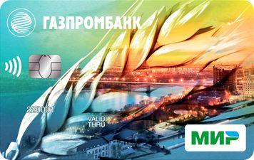 Газпромбанк МИР