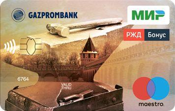 Газпромбанк МИР-Маэстро РЖД бонус
