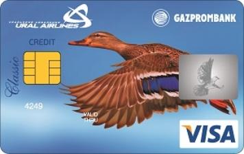 Газпромбанк-Уральские авиалинии