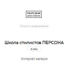 svp17_3