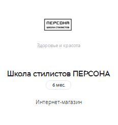 svp4_8