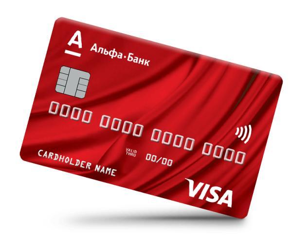 Подать заявку в втб на кредит наличными