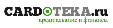 Cardoteka.ru